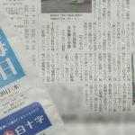 クリエイターズ自販機-毎日新聞